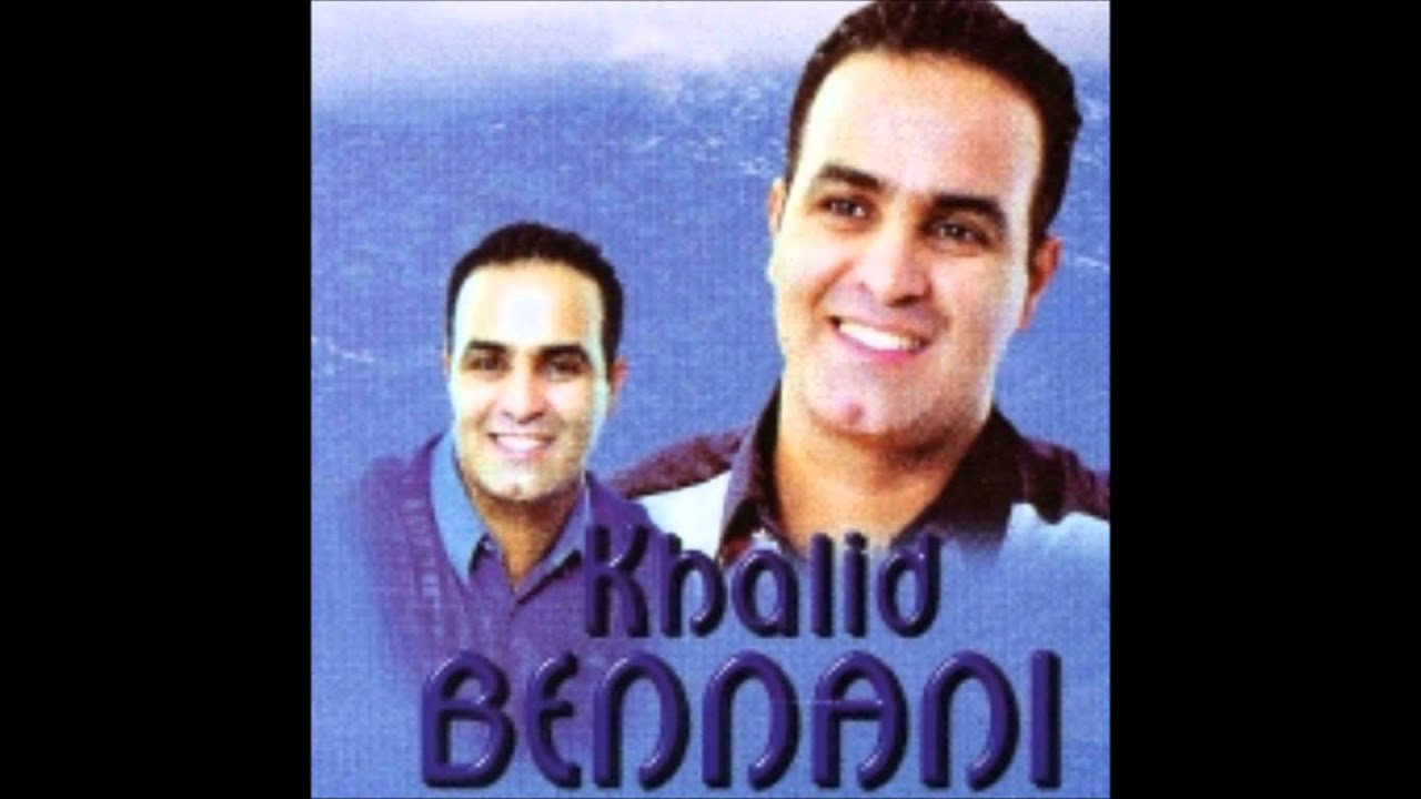 LEMEN TÉLÉCHARGER CHEB MP3 KHALED