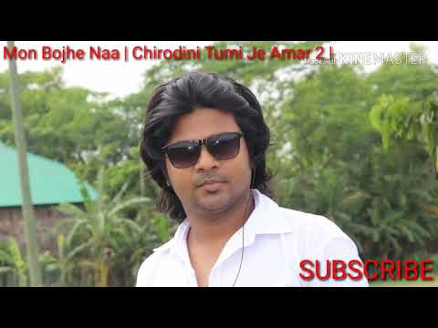 Mon Bojhe Naa   Chirodini Tumi Je Amar 2   Arjun Chakraborty   Arijit Singh   মোন বোঝেনা
