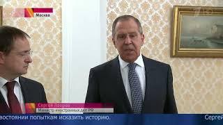 Смотреть видео МИД России и Военно историческое общество подписали соглашение о сотрудничестве онлайн