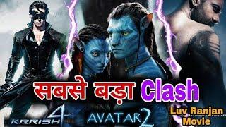 Krrish 4 vs Luv Ranjan Next Movie vs Avatar 2 | Big Clash on Christmas 2020