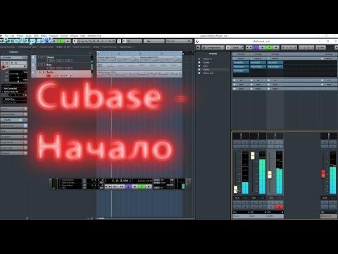 Кубейс 8 видео уроки для начинающих