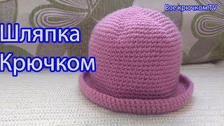 Шляпка крючком с полями Crochet hat Все крючком TV