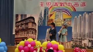 Publication Date: 2017-06-28 | Video Title: 2017禮賢會畢業典禮表演(二)
