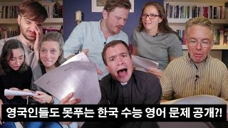 British People FAIL Korea's SAT English Exam!?