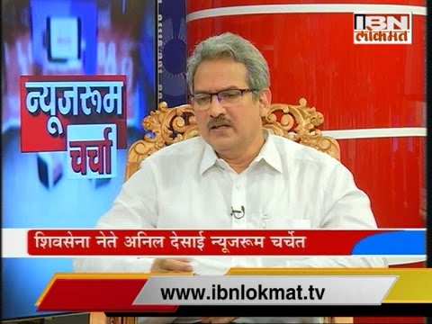 Anil Desai in IBNLokmat Newsroom Charcha