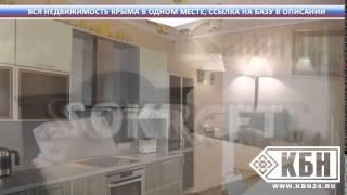 жилье снять Севастополь учкуевка