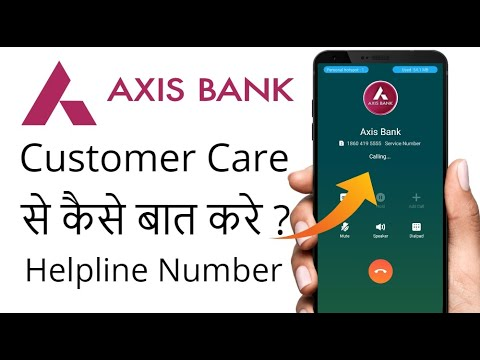 Axis bank customer care number 2020 | axis bank customer care se kaise baat kare - YouTube