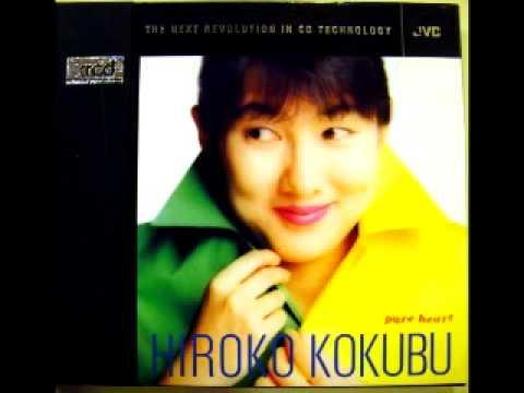 Hiroko Kokubu Barefoot Steppin'