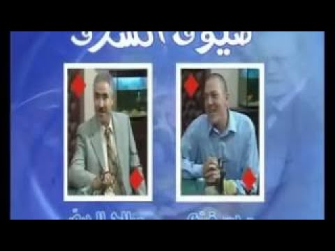 video choufli hal mp4