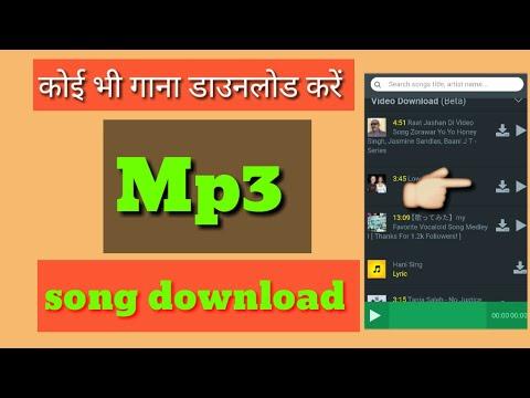 descargar M mp3 download