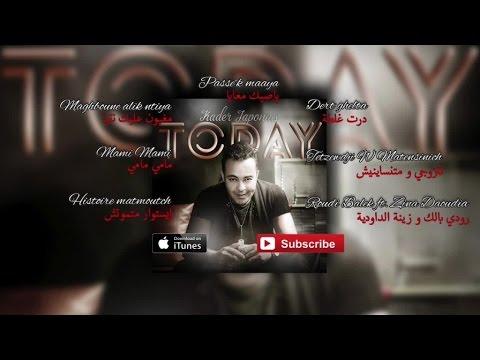 Kader Japonais - Today (Album Complet)⎜كادير الجابوني - توداي