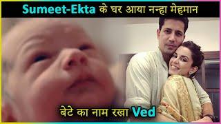 Sumeet Vyas And Ekta Kaul Welcome Baby Boy Ved