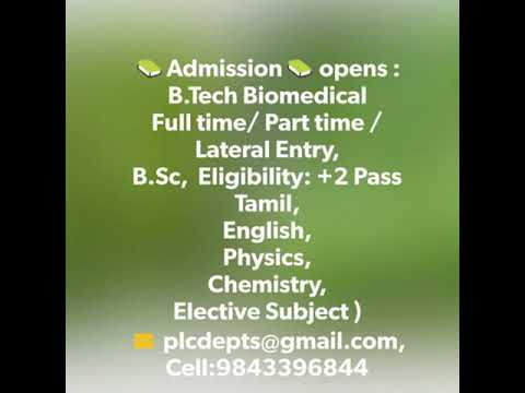 Admissions open in BioMedical || Biotechnology || Best  colleges  || Tamilnadu ||  NAGALAND (KOHIMA)