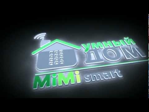 Умный Дом MimiSmart www.smarthouse.ua