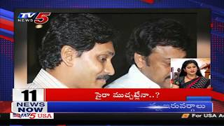 Super Fast News | 10 Minutes 50 News | 14th October 2019