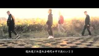 シュビドゥバ - Forever young
