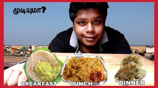 LIVING ON STREET FOOD IN CHENNAI FOR 24 HOURS @ ₹150😯 | F…