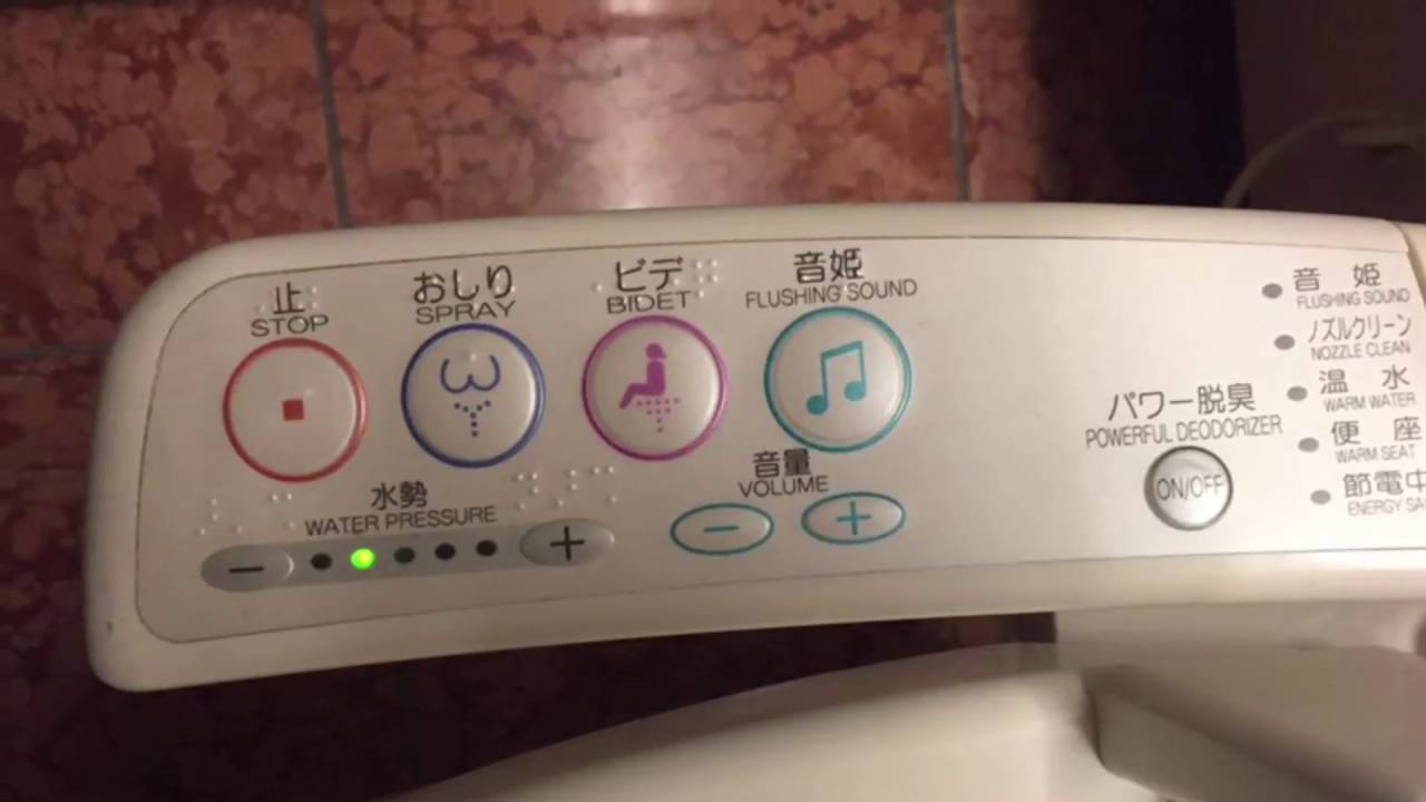 How To Use A Japanese Toilet YouTube