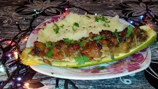 Фаршированный кабачок с грибами и куриным мясом