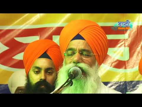 Giani-Gurdev-Singh-Ji-Australia-Wale-At-Mansarover-Garden-On-8-October-2017