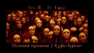 Aro MC ft  Tapaz - Нашим правом/ჩვენი ნებით (LinAroRec.) Resimi
