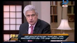 العاشرة مساء | وائل الابراشى يرد على النائب حسام العمدة : الفضائيات بديلة للأحزاب السياسية الفاشلة
