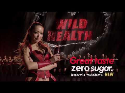Namie Amuro Coca Cola Zero 全篇 2009~2011
