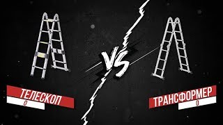 видео Какую лестницу выбрать?