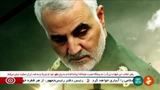 US kills top Iranian general at Baghdad airport