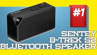 SENTEY B-TREK S2 Bluetooth Speaker|Portable Bluetooth Speaker - Bluetooth Portable Speaker