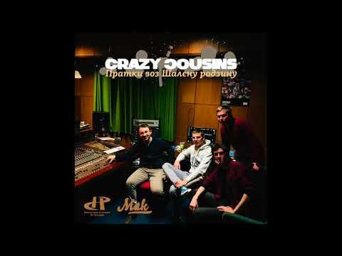 Crazy cousins - Ošmih
