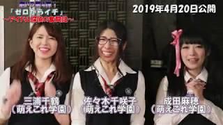 https://peraichi.com/landing_pages/view/zeroichigekidora4 劇場型シ...