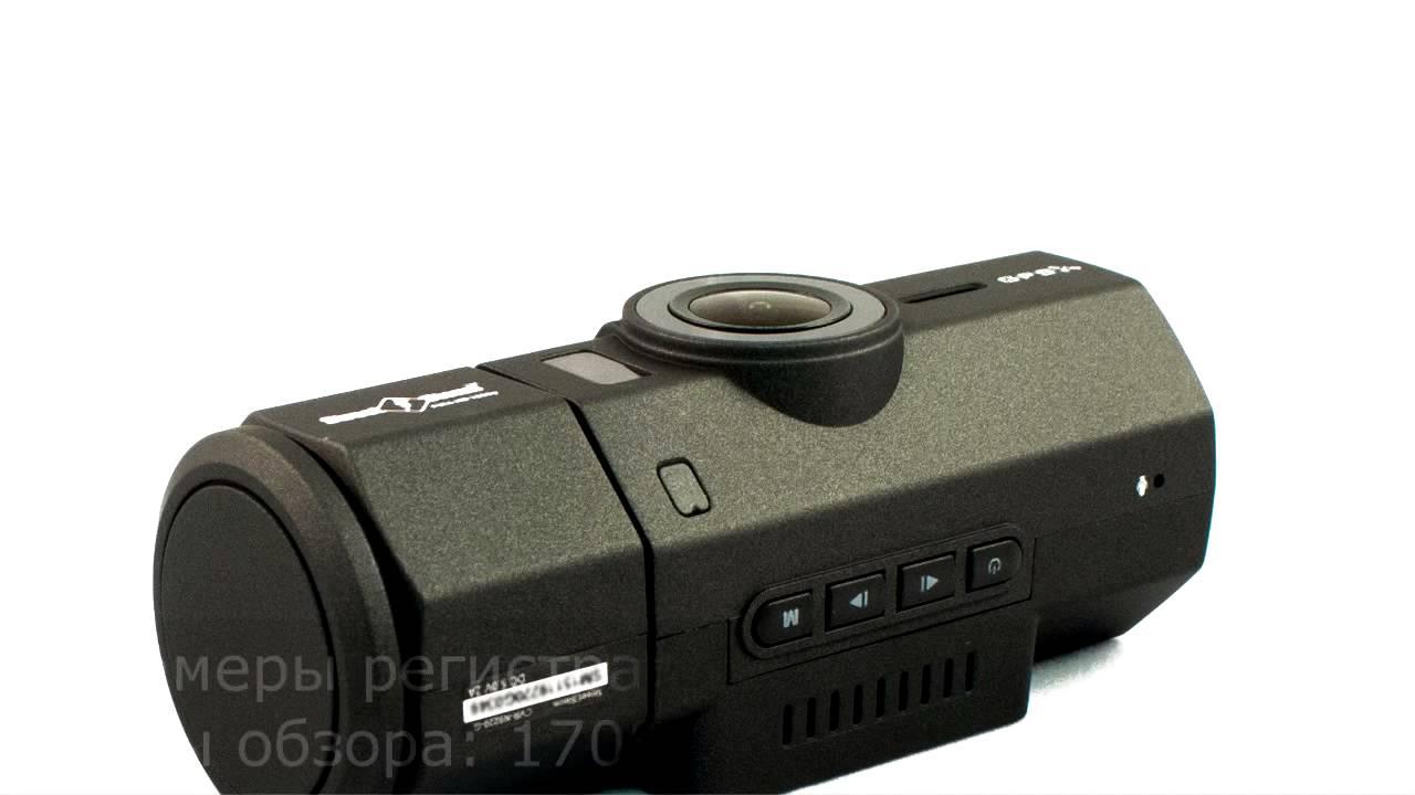 Двухкамерный видеорегистратор Street Storm CVR-N9220-G - дневная .