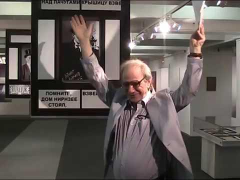 Смотреть видео 5 лет назад - 120-летие В.Маяковского