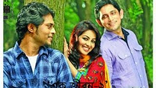Ek Jibon 2 - Antu Kareem & Monalisa (Official Music Video) HD