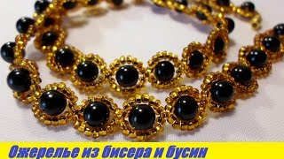 Шикарное Ожерелье из Бисера и Бусин Мастер Класс Чокер/Chic Necklace of Beads and Beads Master Class