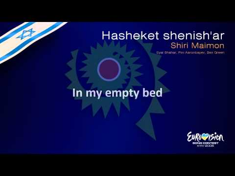 "Shiri Maimon - ""Hasheket Shenish'ar"" (Israel) - [Instrumental version]"