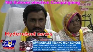 TDP  Candidate Santoshnagar Md Saleem  Election Campaigning