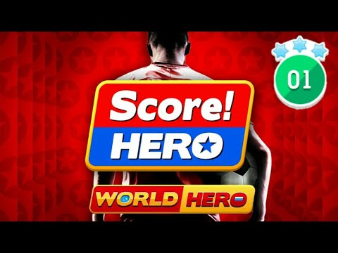 Score! Hero - World Hero - Level 1 - 3 Stars