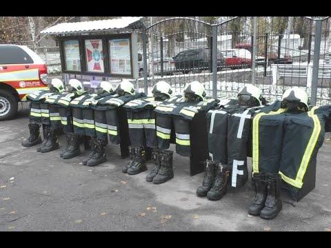 Кременчук – рятувальники отримали нові костюми