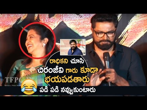 Radhika and Sarathkumar Maiking Hilarious Fun | Indrasena Movie Audio Launch | TFPC