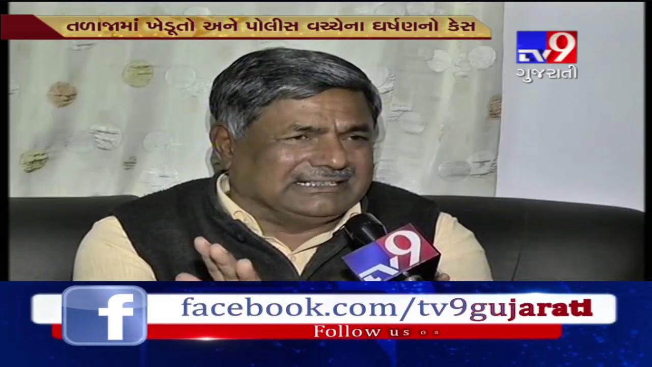 Bhavnagar: Case of lathicharge on farmers in Talaja; 3 Congress MLA met victim farmers in matter
