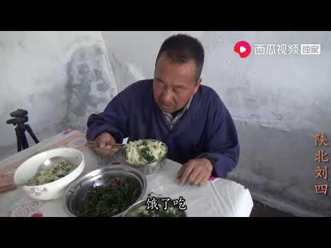 陕北刘四:陕北农村编筛筛,刘四亲自尝试很复杂,这种手工活还有多少人会?