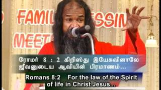 Your time for deliverance-Apostle Sadhu Sobitharaj(17/1/2014)