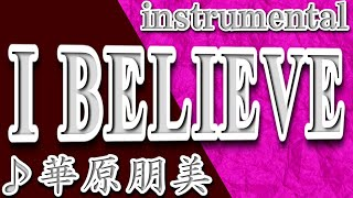 035-0975-3 I BELIEVE 作詞/作曲:Tetsuya Komuro.