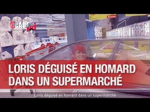 Loris déguisé en homard dans un supermarché - C'Cauet sur NRJ