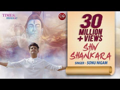 Download Lagu  Shiv Shankara | Sonu Nigam | Basant Chaudhary | Shreyas Puranik | महाशिवरात्रि Special 2019 Mp3 Free
