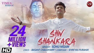 Shiv Shankara (Hindi Video Song) – Sonu Nigam