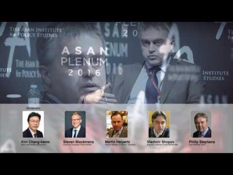 "[Asan Plenum 2016] Session 2 -""Can the EU Return to Normal"""