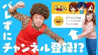 ,🎬寸劇・声劇・即興寸劇・単発ドラマ(アニメ)・再現・ごっこ・あるある